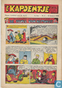 Comic Books - Kapoentje, 't (magazine) (Dutch) - 1950 nummer  2