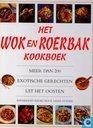 Het wok en roerbak kookboek