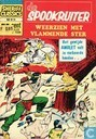 Comics - Nightrider - Weerzien met Vlammende Ster
