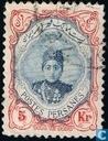 Ahmad Shah Qajar
