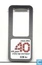 Oldest item - 40 jaar EZB