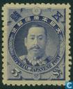 Marshal Arisugawa