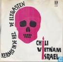 Chili, Vietnam, Israël