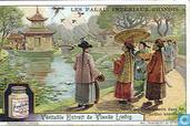 Die chinesischen Kaiserpaläste