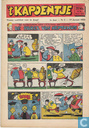 Comic Books - Kapoentje, 't (magazine) (Dutch) - 1950 nummer  3
