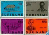1978 Grote Stadskerk Paramaribo 1778-1978 (SO 27)