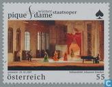 Premiere Opera