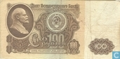 Sowjetunion Ruble 100