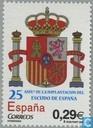 Spaanse wapen 1981-2008