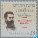 Herzl. Theodor