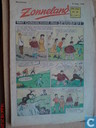 Comic Books - Zonneland (tijdschrift) - Zonneland 32