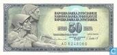 Yougoslavie 50 Dinara 1981
