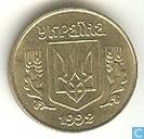 Ukraine 25 kopiyok 1992