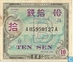 Japan 10 Sen