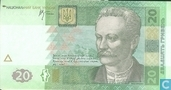 Ukraine 20 Hryvnia