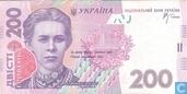 Ukraine 200 Hryvnia