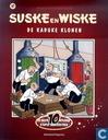 Comic Books - Willy and Wanda - De kaduke klonen