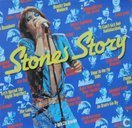 Disques vinyl et CD - Rolling Stones, The - Stones Story