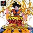 Dragon Ball Z: Ultimate Ultimate Battle 22