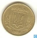 Ukraine 25 kopiyok 1994