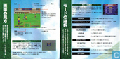 Video games - Sega Dreamcast - Virtua Striker 2
