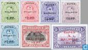 Postage Stamps from 1915-1919, with overprint