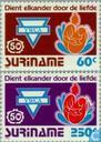 1992 YMCA 1942-1992 (SO 172)