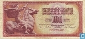 Yugoslavia 100 Dinara 1965 (P80a)