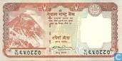 Népal 20 Roupies