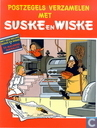 Comic Books - Willy and Wanda - Postzegels verzamelen met Suske en Wiske