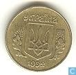 Ukraine 10 kopiyok 1992