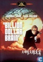 DVD / Video / Blu-ray - DVD - Billion Dollar Brain