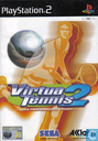 Virua Tennis 2