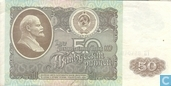 Russie 50 Rouble