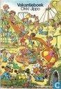 Vakantieboek Okki Jippo