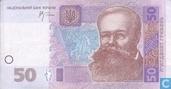 Ukraine 50 Hryvnia