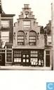Oude gevel aan de Breestraat(t.o. de Lombardstraat)