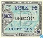 Japan 50 sen