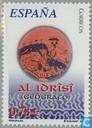 Idrisi, Ad