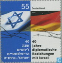 Diplomatic relations with Israel