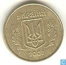 Ukraine 25 kopiyok 2007