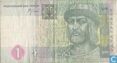Ukraine 1 Hryvnia 2005