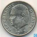 "Haiti 10 centimes 1975 ""F.A.O."""