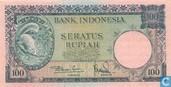 Indonesia 100 Rupiah ND (1957)
