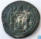 Sassanids Shiratan AR Drachma Peroz, 459-484