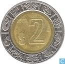 Mexico 2007 2 pesos