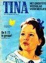 Strips - Tina (tijdschrift) - 1967 nummer  17