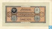 Afghanistan 10 afghanis 1928