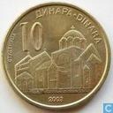 Servië 10 dinara 2003