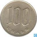 Japan 100 Yen 1974 (Jahr 49)